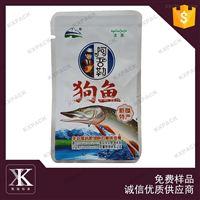 广东高温杀菌食品铝箔袋