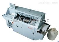 Horizon_BQ-270VE日本好利用胶装机,好利用包本机