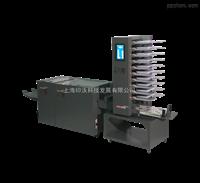 Yinwo_BM-3000全自动配订折,专业订折联动线,BM3000骑马订折机