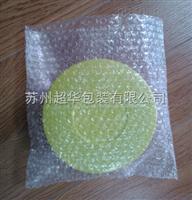 江苏缓冲包装气泡袋供应 填充充气袋 规格颜色多样可选
