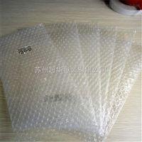厂家直销缓冲气泡袋 规格尺寸按要求定做 包装气泡袋免费拿样