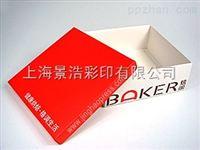 水果 蔬菜沙拉包装纸盒批发/定制生产 上海彩印公司