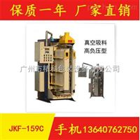 阀口型抽真空粉体定量包装机(气相硅、纳米级专用机型)