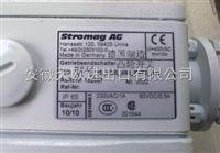 STROMAG离合器【安徽天欧双12特价系列011】
