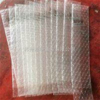 供应全新料加厚防震气泡袋 批发定做小泡沫袋 厂家直销