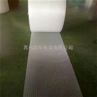 苏州气泡膜生产厂家 现货直销白色包装气泡膜 支持定制免费拿样