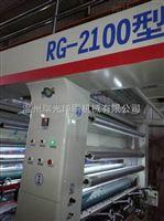 PVC材料高速印刷机