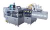 LX-60型全自动食品装盒机