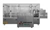 LX-100型全自动食品装盒机