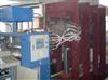 热压成型温控机,青岛模温机,油加热器
