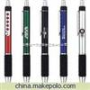 上海供应钢笔图案烫金印刷加工价格批发