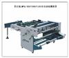 印刷自动拉膜分切机哪个品牌好?