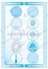 北京防伪设计公司,防伪版纹设计,防复印设计,防伪标签门票证书设计