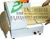 攀枝花依利达ELD-400A纸箱碎纸机\工业纸箱碎纸机