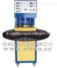 张家港依利达供应自动吸塑机