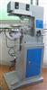 MINI-B气动单色油盅机,单色移印机