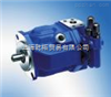 -A10VSO18DFR1/3R-PPA12NOO/德国力士乐变量柱塞泵