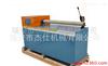 数控纸管机 温州高品质JT-1000切纸管机
