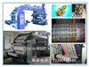 供应600-2000毫米宽幅4色卷筒纸冥币印刷机