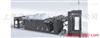 供��德拉根SGJ-UI620W自�游⑿途植烤植可瞎�C