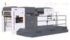 (明洋印机)长期供应MY1100全自动平压平模切机
