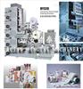 MTZ新型全自动商标印刷机/苯胺印刷机