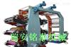 MT厂家4色无纺布柔印机、无纺布印刷机