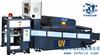 HUVH-04四开全自动胶印低温高速UV光固机