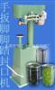 供应鸿业【半自动封罐机】,易拉罐封口机,气动压盖机,气动封盖机