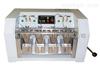 HT-1022MAESER皮革动态防水试验机