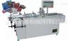 供应实惠性能稳定半自动茶叶盒透明膜包装机,三维包装机(图)