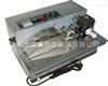 MY-380F自动分页固体墨轮标示机 自动墨轮印码机 自动墨轮打码机