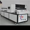 供应可以塑胶产品彩色无版数码印刷机|大型平板打印机武藤A1