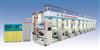 RGASY-B型高速塑料彩色印刷机机械