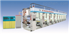 塑料印刷机 高速塑料印刷机价格