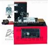 金渡依利达:电动印码机