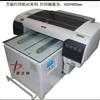 供应Z好的万能打印机|4880小型数码彩色印刷机 爱普生打印机