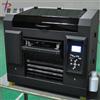 供���荡a快印�O��|�荡a印花直��打印|多功能UV平板打印�C
