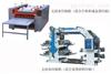 供应4色塑料印刷机(图)